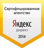 Сертификат контекстная реклама настройка и оптимизация яндекс директ 3000 руб